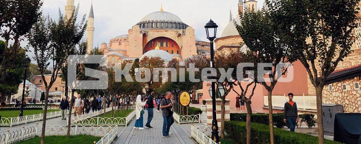 The third dealer conference «Komitex GEO. New Territories» in Istanbul
